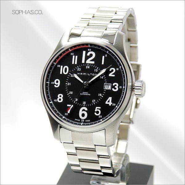 HAMILTON ハミルトン H70615133 カーキフィールド オート 自動巻き 腕時計 【長期保証3年付】 人気のブランド HAMILTON 腕時計 【全国送料無料】