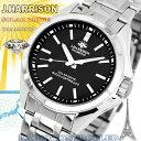 【正規品】人気のジョンハリソン 腕時計 ギフトラッピング無料