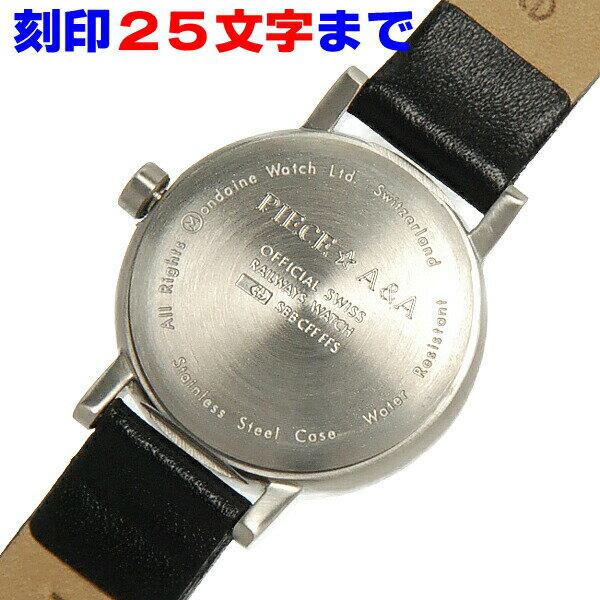 腕時計・アクセサリー 刻印サービス 25文字まで...の商品画像