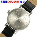 腕時計・アクセサリー 刻印サービス 25文字まで KS-25