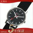 モンディーン MONDAINE A658.30300.14SBB-N MD192 エヴォ ブラック メンズ 腕時計 【長期保証5年付】