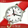 【長期保証5年付】モンディーン MONDAINE レディース腕時計 Evo エヴォ 日本限定モデル 赤レザー A658.30300.11SBC/MD35