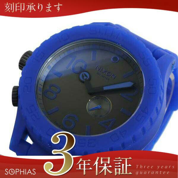 ニクソン NIXON A236306 RUBBER 51-30 メンズ 腕時計 [ST] 【長期保証3年付】 人気のブランド腕時計!ラッピング無料・有料で刻印を承ります【やわらかい】