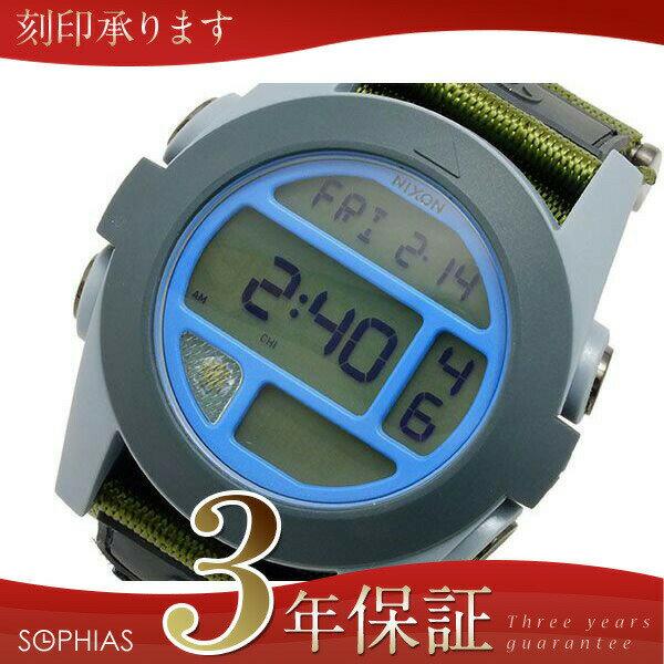 ニクソン NIXON A4891376 バジャ BAJA デジタル メンズ 腕時計 [ST] 【長期保証3年付】 人気のブランド腕時計!ラッピング無料・有料で刻印を承ります