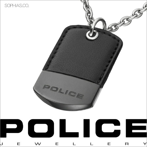 【】ポリス POLICE 23367PSB01/172670 ネックレス FRAGMENT 【20%OFF】ポリス POLICE ブランドアクセサリー 正規品