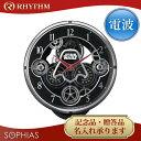 リズム時計 クロック 電波 からくり時計 KARAKURI CLOCK 4MN533MC02 スター・ウォーズ 【名入れ】【熨斗】[送料区分(大)]