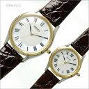 セイコー ペア腕時計 SACM152 & SWDL162 ドルチェ & エクセリーヌ クオーツ ペアウォッチ 【長期保証5年付】