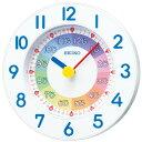 知育時計【SEIKO】セイコー クロック クオーツ 掛け時計 (掛時計) KX619W 【記念品 贈答品 名入れ承ります】【熨斗印刷承ります】