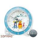セイコー クロック クオーツ FD462W めざまし時計 (目覚まし時計) ディズニータイム くまのプーさん(名入れ非対応品)