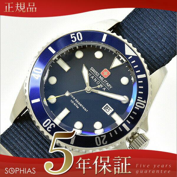 スイスミリタリー 腕時計 ML414 NAVY ブラック×ネイビー メンズ 【長期保証5年付】 【長期保証/20%OFF】スイス製腕時計 ラッピング無料【正規輸入品】