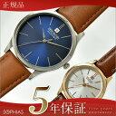 ペア腕時計 スイスミリタリー ML420&ML423 プリモ ブルー×ブラウンレザー&シルバー×ブラウンレザー 【長期保証5年付】 【楽天カード分割】