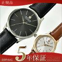 ペア腕時計 スイスミリタリー ML411&ML423 プリモ ブラック×ブラックレザー&シルバー×ブラウンレザー 【長期保証5年付】