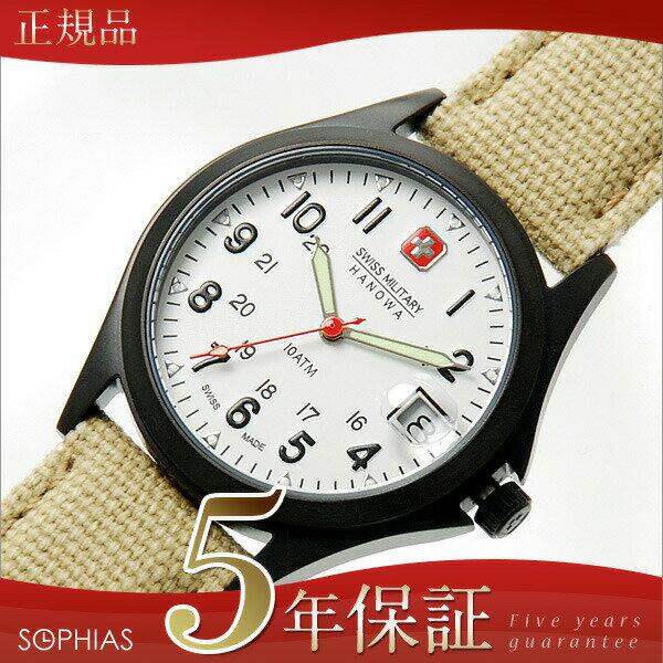 スイスミリタリー 腕時計 ML387 クラシック ホワイト×ベージュ メンズ 【長期保証5年付】 【長期保証/20%OFF】スイス製腕時計 ラッピング無料【正規輸入品】【美しい】