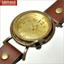 【受注生産】どこか懐かしい、レトロで個性的な腕時計!