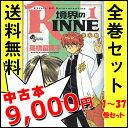 境界のRINNE 1-37巻セット 【中古】【漫画 全巻セット】