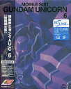 機動戦士ガンダムUC 6 初回限定版 【ブルーレイ/Blu-ray】【RCP】 【05P01Oct16】