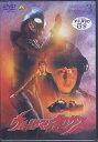 ウルトラマンネクサス Volume 3 【DVD】【RCP】