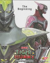 劇場版 TIGER & BUNNY -The Beginning- 初回限定版 【DVD】【ポイント10倍/10P03Dec16】