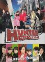 HUNTER〜その女たち、賞金稼ぎ〜DVD BOX 【DVD】【RCP】 【05P01Oct16】