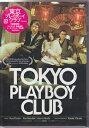 東京プレイボーイクラブ 【DVD】【RCP】