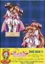 『りぜるまいん』DVD BOX 2 初回限定復刻版 【DVD】【RCP】