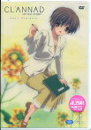 CLANNAD AFTER STORY 4 【DVD】【RCP】