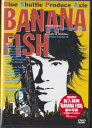 Blue Shuttle Produce Axle BANANA FISH 【DVD】【RCP】