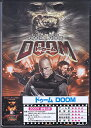 DOOM ドゥーム 【DVD】【RCP】