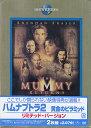 ハムナプトラ2 黄金のピラミッド 【DVD】【RCP】【スーパーセール限定 半額】
