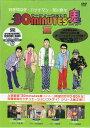 30 minutes 鬼 ハイパーDVD BOX III 【DVD】【RCP】