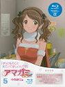 アマガミSS+ plus 5 中多紗江 【ブルーレイ/Blu-ray】【RCP】