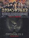 エクスペンダブルズ2 Premium-Edition 【ブルーレイ/Blu-ray】【RCP】
