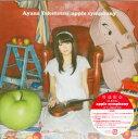 apple symphony スペシャル盤 竹達彩奈 【CD】 【05P01Oct16】【ポイント10倍/10P03Dec16】
