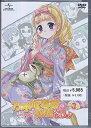 乃木坂春香の秘密 ぴゅあれっつぁ♪ 第3巻 初回限定版 【DVD】