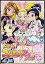 ふたりはプリキュア Max Heart(5) 【DVD/アニメ】