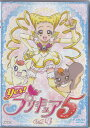 Yes!プリキュア5 Vol.4 【DVD】