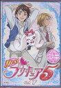 Yes!プリキュア5 Vol.7 【DVD】