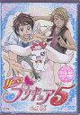 Yes!プリキュア5 Vol.15 【DVD】