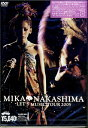 ◇新品DVD◇【0205news03】 MIKA NAKASHIMA LET'S MUSIC TOUR 2005 / 中島美嘉