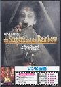 ゾンビ伝説 【DVD】【RCP】