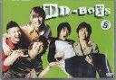 DD-BOYS ~表参道がむしゃらドキュメント~ Vol.5 【DVD】【RCP】