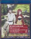 まおゆう魔王勇者6 【ブルーレイ/Blu-ray】【RCP】