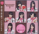 バレンタイン キッス 初回盤B CD+DVD 渡り廊下走り隊...