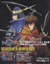 戦国BASARA弐 Blu-ray BOX 【ブルーレイ/Blu-ray】【RCP】