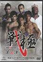 戦極 第七陣 【DVD】【RCP】