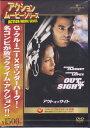 アウト オブ サイト 【DVD】【RCP】