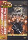 DOOM ドゥーム 【DVD】