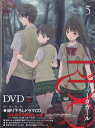 RDG レッドデータガール 第5巻 【DVD】【RCP】