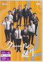 Dステ11th クールの誕生 【DVD】【RCP】