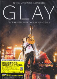 GLAY Special Live 2013 in HAKODATE GLORIOUS MILLION DOLLAR NIGHT Vol.1 COMPLETE SPECIAL BOX 初回限定生産盤 【ブルーレイ/Blu-ray】【RCP】
